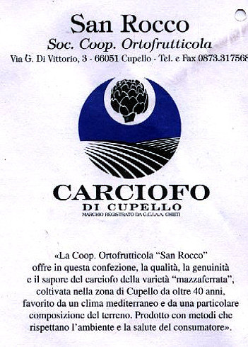 carciofo di cupello