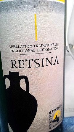 Tetramythos Retsina Bio fronte