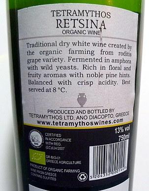 Tetramythos Retsina Bio retro