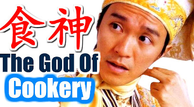 The God Of Cookery mini