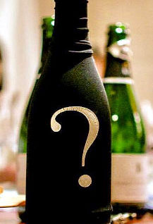 Montemarino 2004 bellotti bottiglia misteriosa