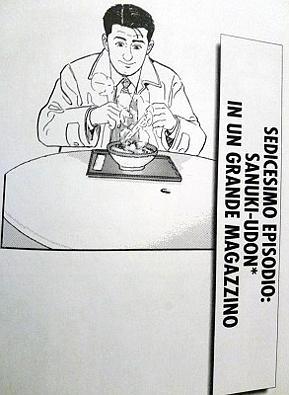 Jiro Taniguchi Goro Inogashira comics
