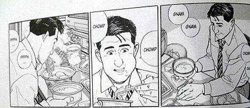 Jiro Taniguchi manga Goro Inogashira