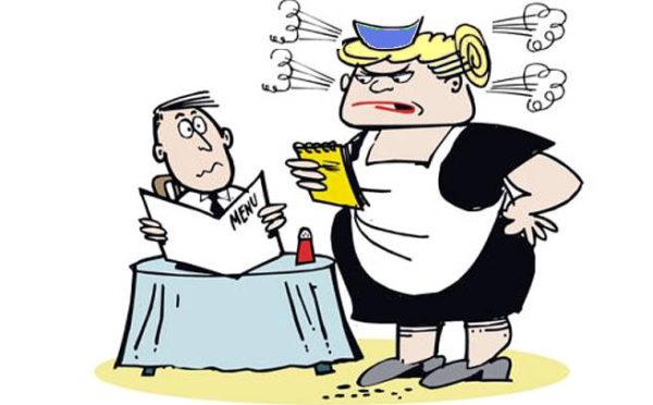 Serra del prete 2012 Musto Carmelitano cameriera odiosa